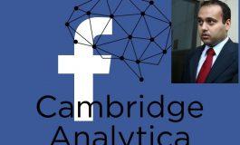 Fiul fostului ministru Ioan Mureșan, Dan Mureșan - mort în 2012 într-o cameră de hotel din Kenya, lucra pentru Cambridge Analytica
