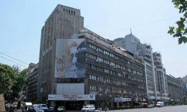 """Cinematografele """"Patria"""", """"Excelsior"""", """"Cotroceni"""", """"Giuleşti"""" şi terenul aferent Cinematografului """"Grădina Parc"""" trec în administrarea Primăriei sectorului 1"""