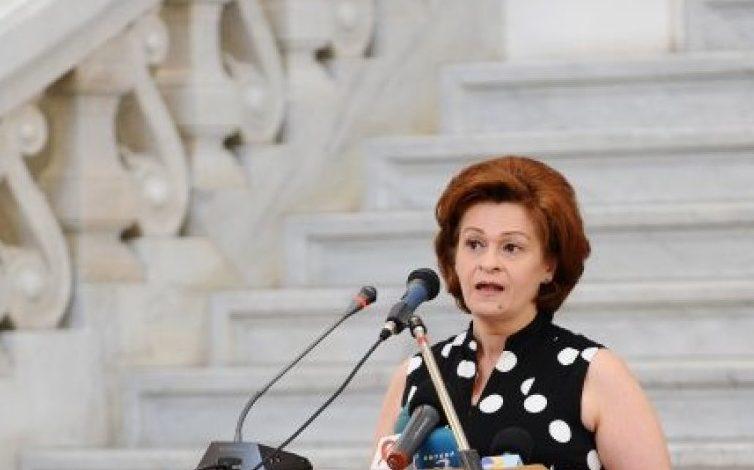 Șefa Curții Supreme cere Parlamentului retrimiterea legilor Justiției la minister