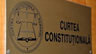 UPDATE CCR a decis că sunt neconstituţionale unele dispoziţii din modificările aduse Legii privind organizarea şi funcţionarea CSM