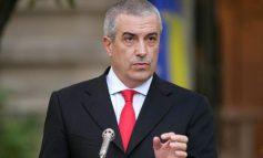 Călin Popescu Tăriceanu, despre pensii: Cei care doresc să treacă la Pilonul I să facă opțiunea scrisă, ceilalți rămân la Pilonul II
