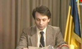 Fost prezentator al Telejurnalului comunist, Cornelius Roșiianu a fost numit în Consiliul de Administraţie al Companiei Municipale Pază şi Securitate Bucureşti,  înființată de Gabriela Firea